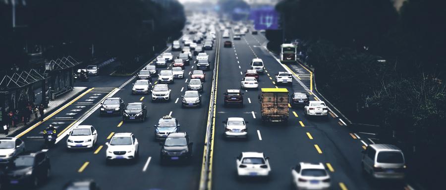 交通事故的認定期限