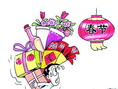2014年春节加班工资怎么算?