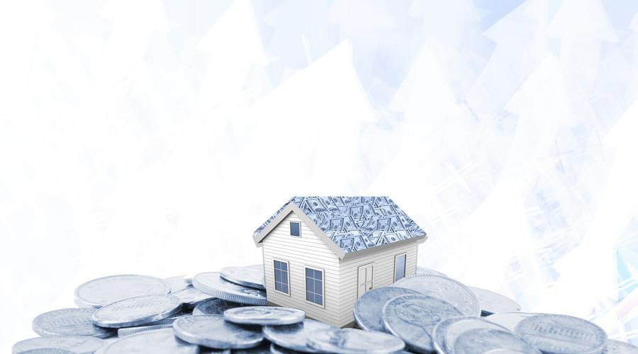 按揭贷款购房流程