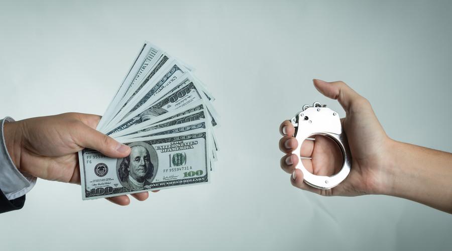 貸款詐騙罪的法律規定