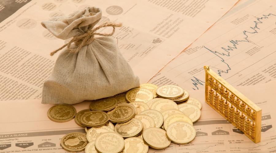 个体工商户养老保险怎么交