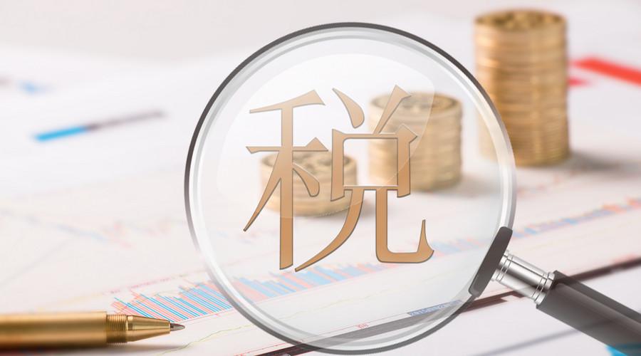 逃避追缴欠税罪刑法规定