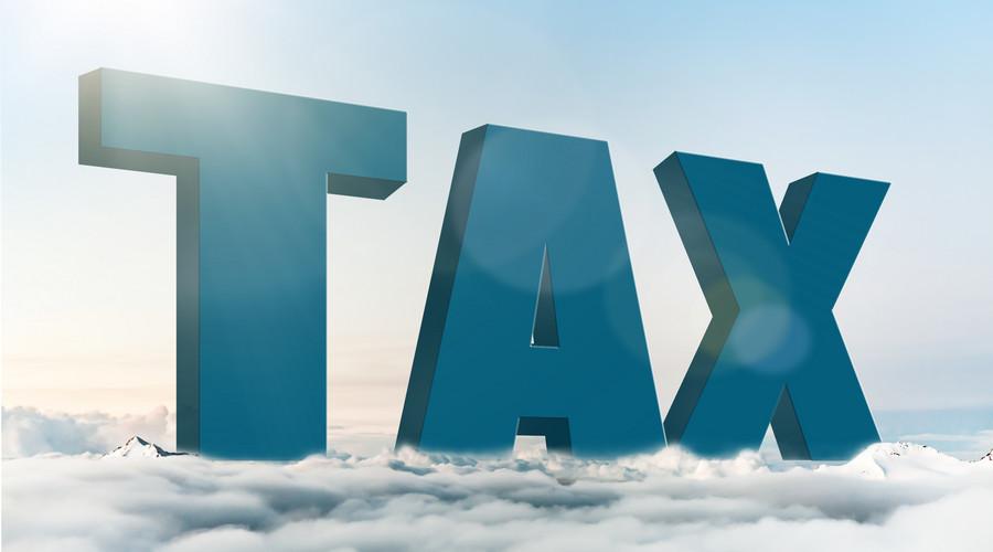 新二手房交易税费怎么计算