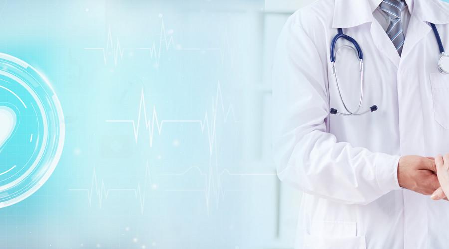 生命健康权包括哪些