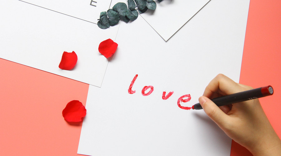 离婚协议书如何写