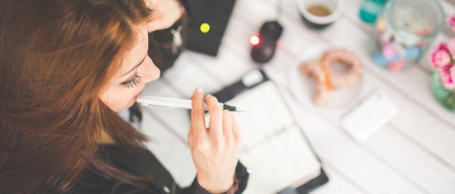 職工工傷待遇申請書怎么寫