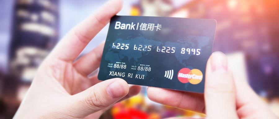 信用卡诈骗罪的构成要件有哪些
