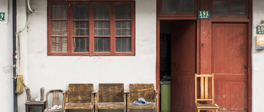 农村房屋拆迁补偿的标准