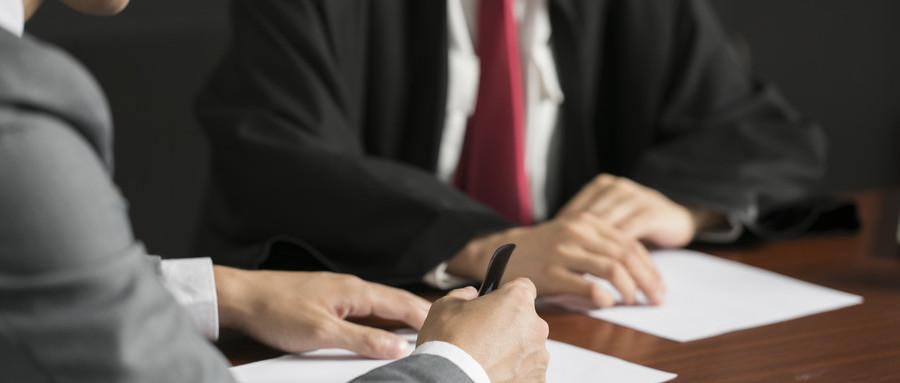 写离婚协议书要注意什么