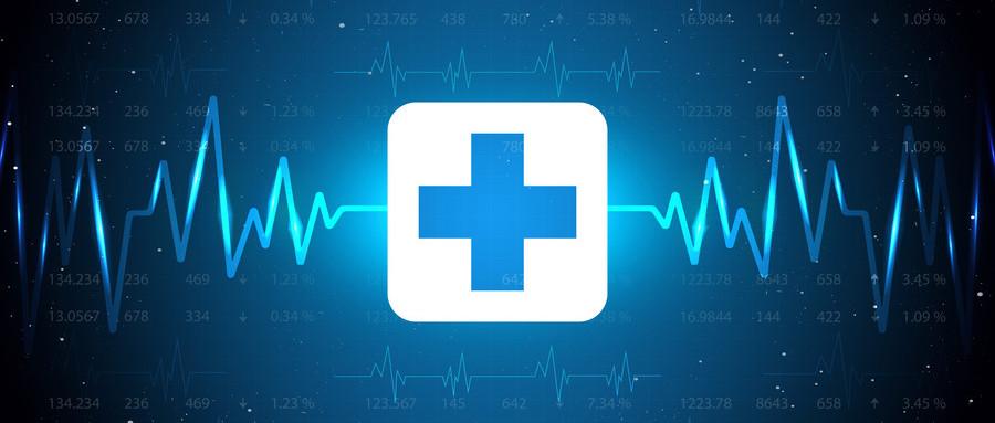 医疗事故调解需要提交哪些材料