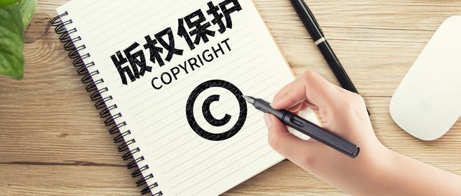 專利注冊流程