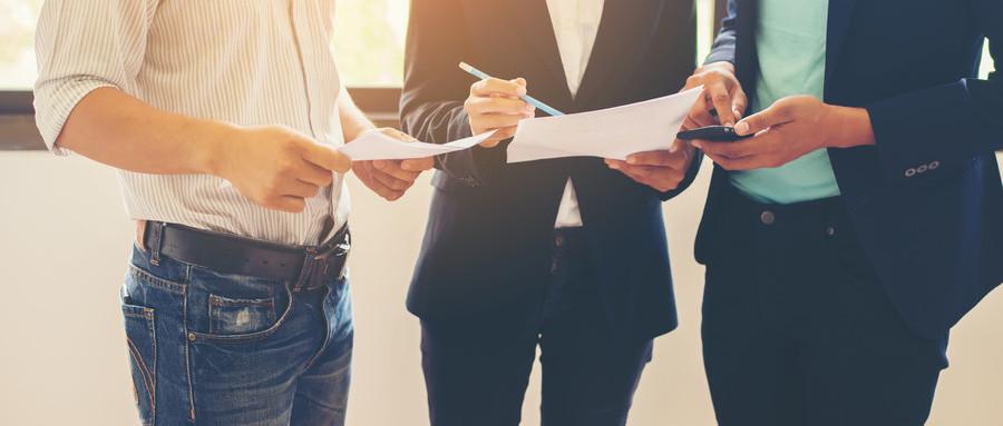 公司设立登记申请流程该怎么走