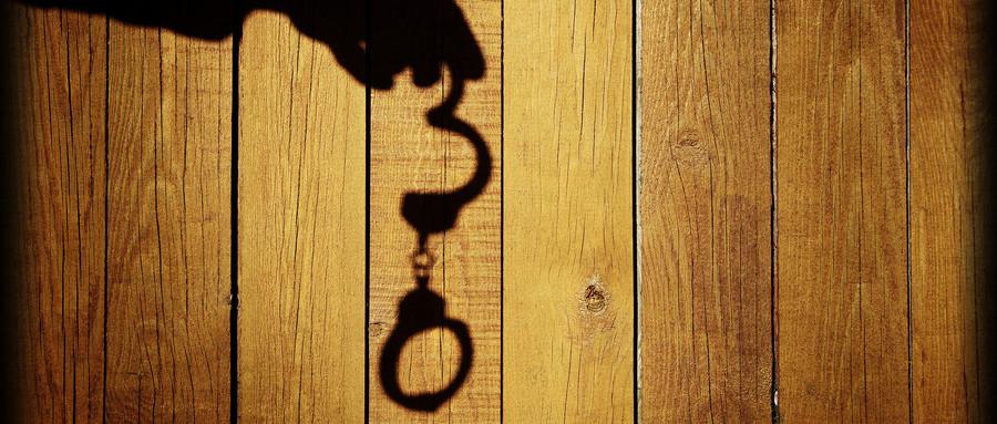 刑法有期徒刑最多判多少年