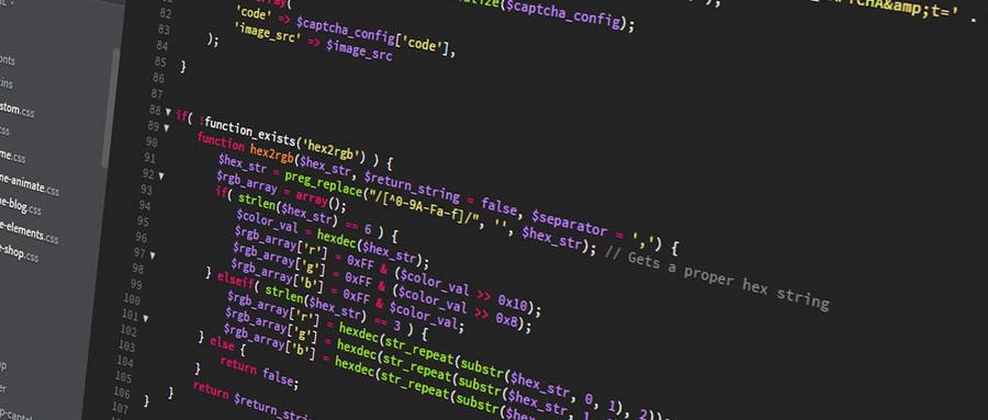 软件著作权申请要多久