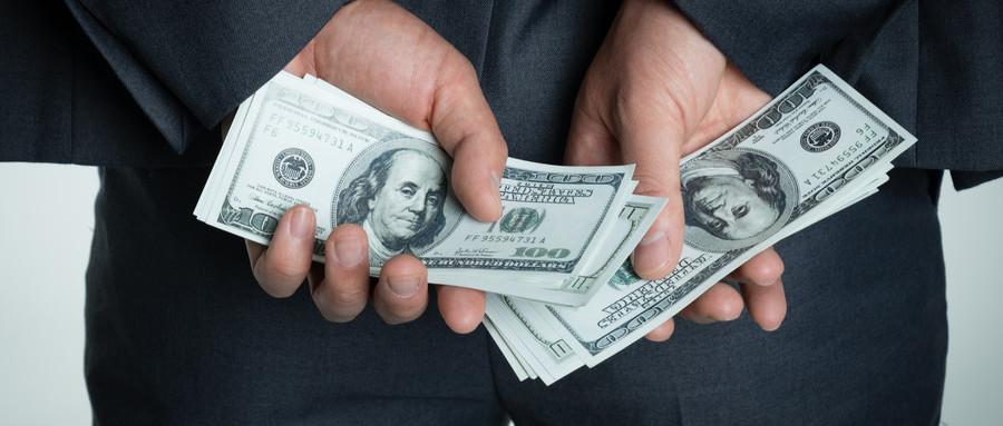 网络诈骗罪立案的标准有哪些