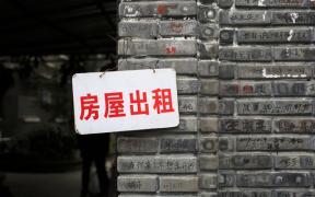 深圳租房合同范文圖片