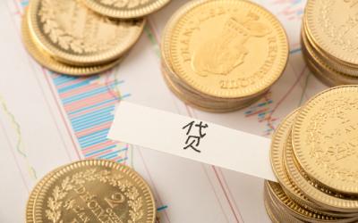 逾期貸款利率