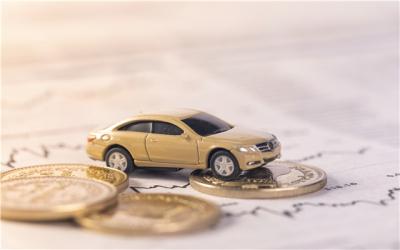 汽车购置税征收标准