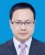 杭州齐杰涛律师