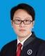 杭州合同法律師陳文明師