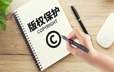申請國家專利的條件有哪些