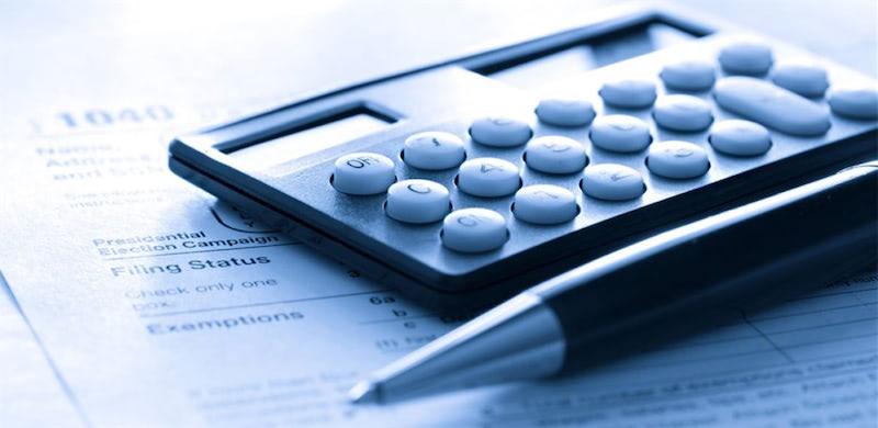 2018企業所得稅法實施條例釋義