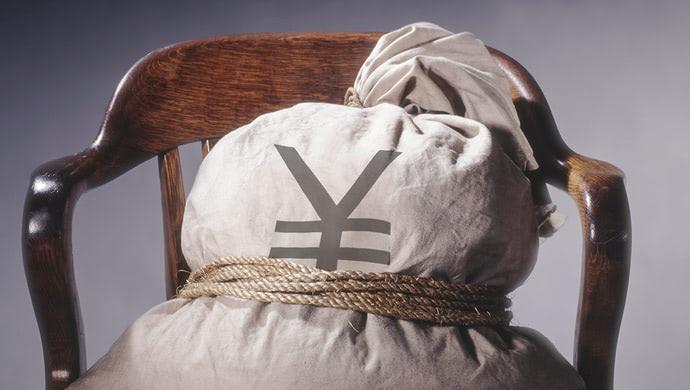 職務侵占罪共同犯罪量刑的原則