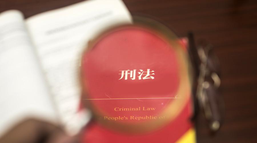 合同詐騙罪的立案標準如何規定