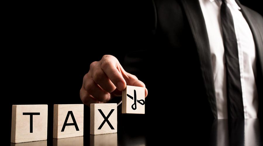 2018年企業所得稅年度納稅申報表
