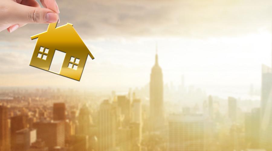 2018年住房公積金提取流程