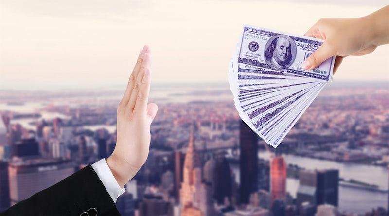 商業賄賂罪立案標準