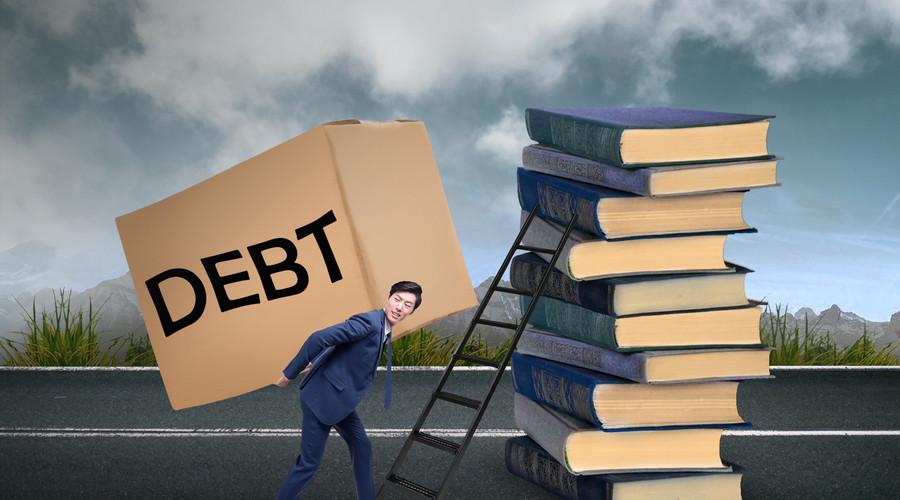 企业破产债务