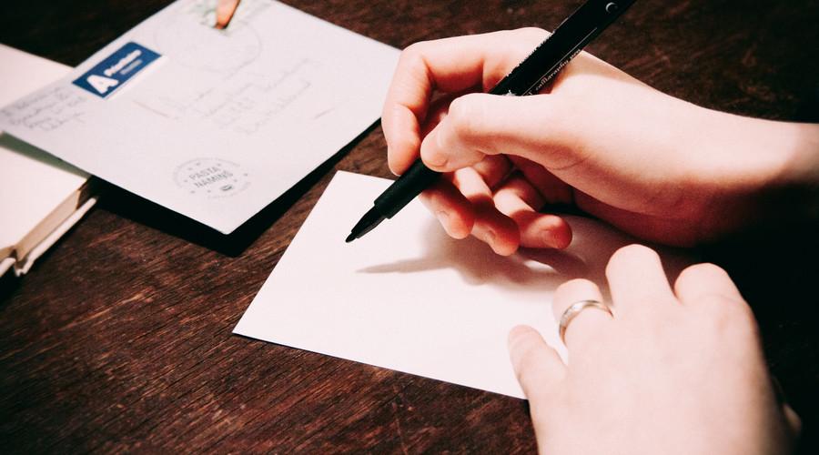 婚内财产协议效力