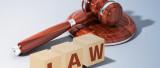 公司增资的法律规定