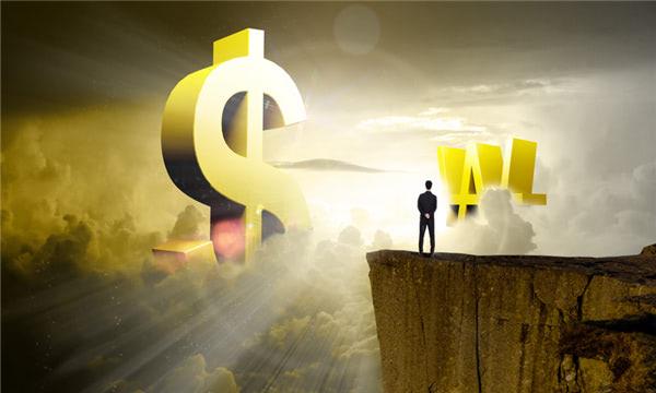 債務履行期