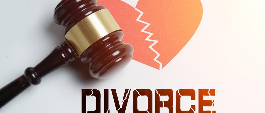 离婚协议书公证