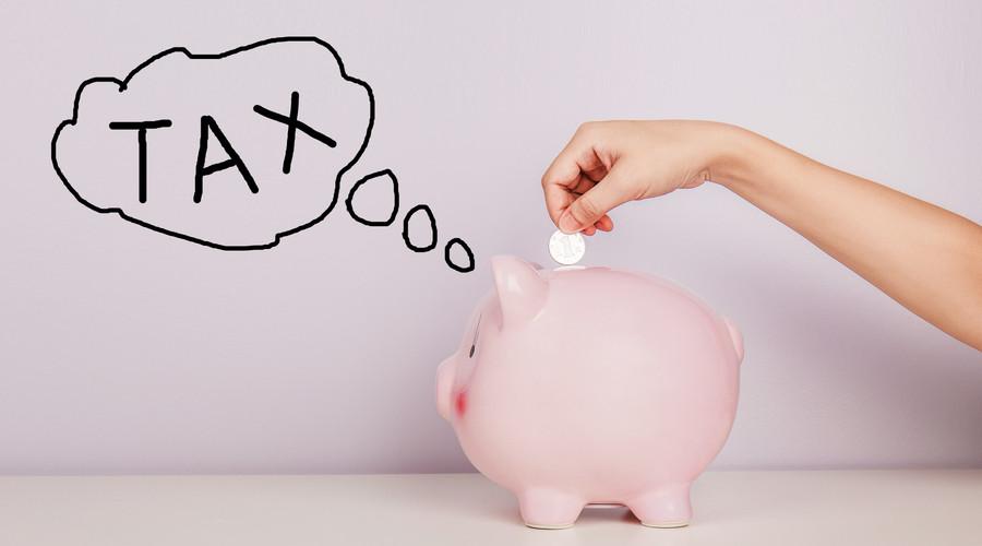 企業所得稅的計算規定