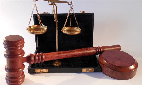 仲裁的法定程序