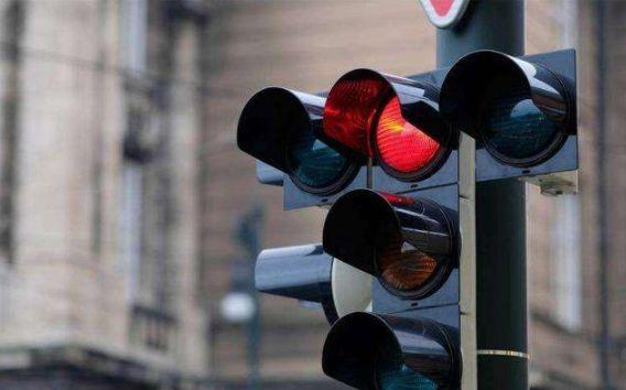 闖紅燈的處罰標準