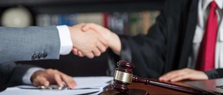股權轉讓的法律流程