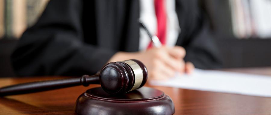 申請法律援助的條件