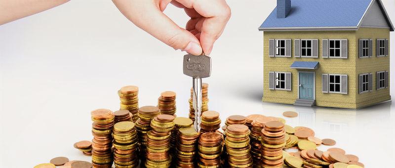 房產稅如何征收