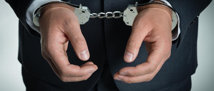什么是職務犯罪