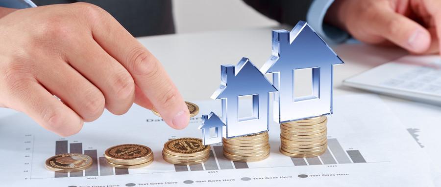 二手房貸款