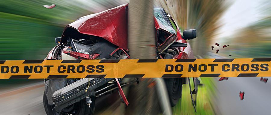 道路交通事故責任認定