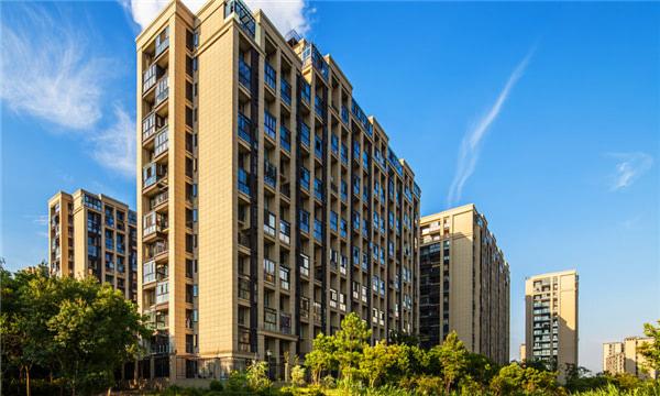 住房公積金提取有哪些條件