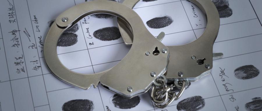 各類案件刑事拘留的期限