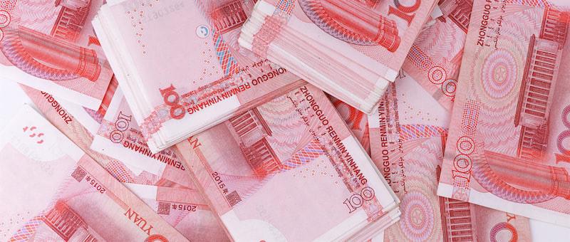 北京養老金怎么領取