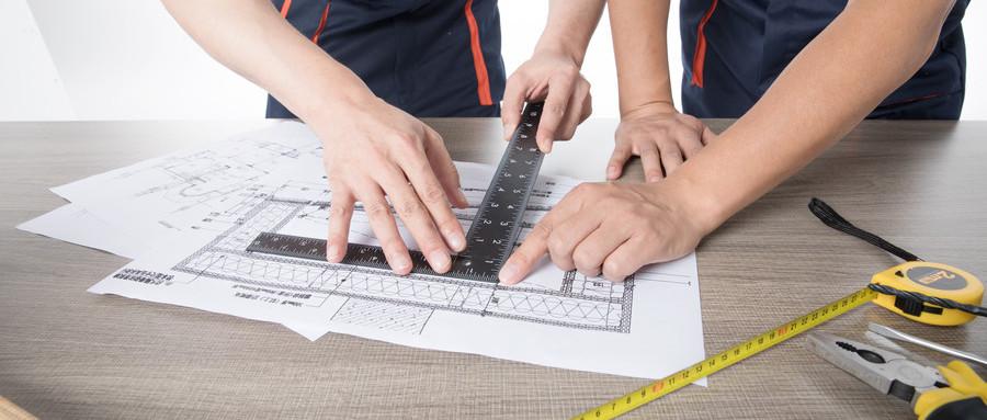 工程驗收報告格式