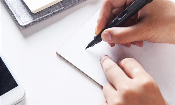 债务纠纷起诉书如何写